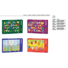 Puzzle - Azbuka, Abeceda, Tablica množenja, Brojevi